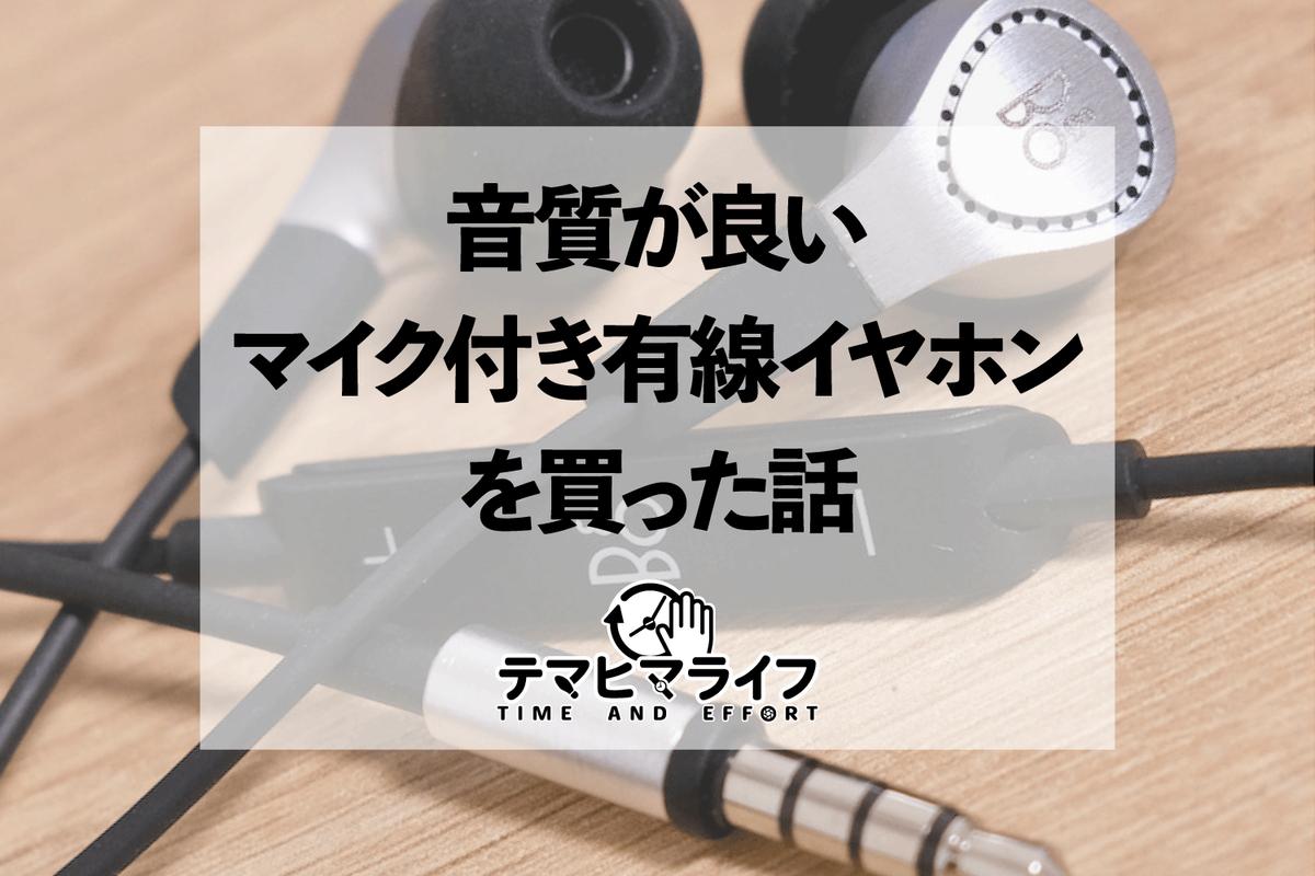 f:id:hiro-kuro:20210531161623p:plain