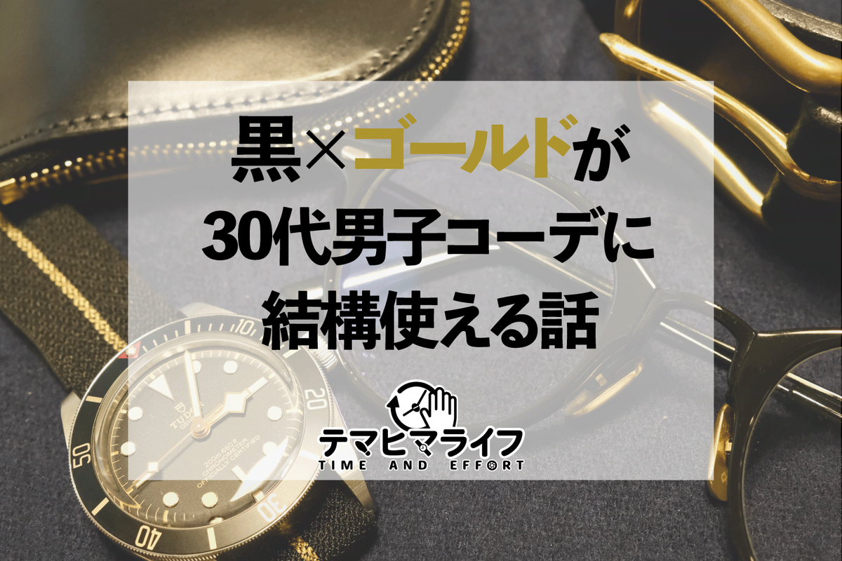 f:id:hiro-kuro:20210531161749p:plain