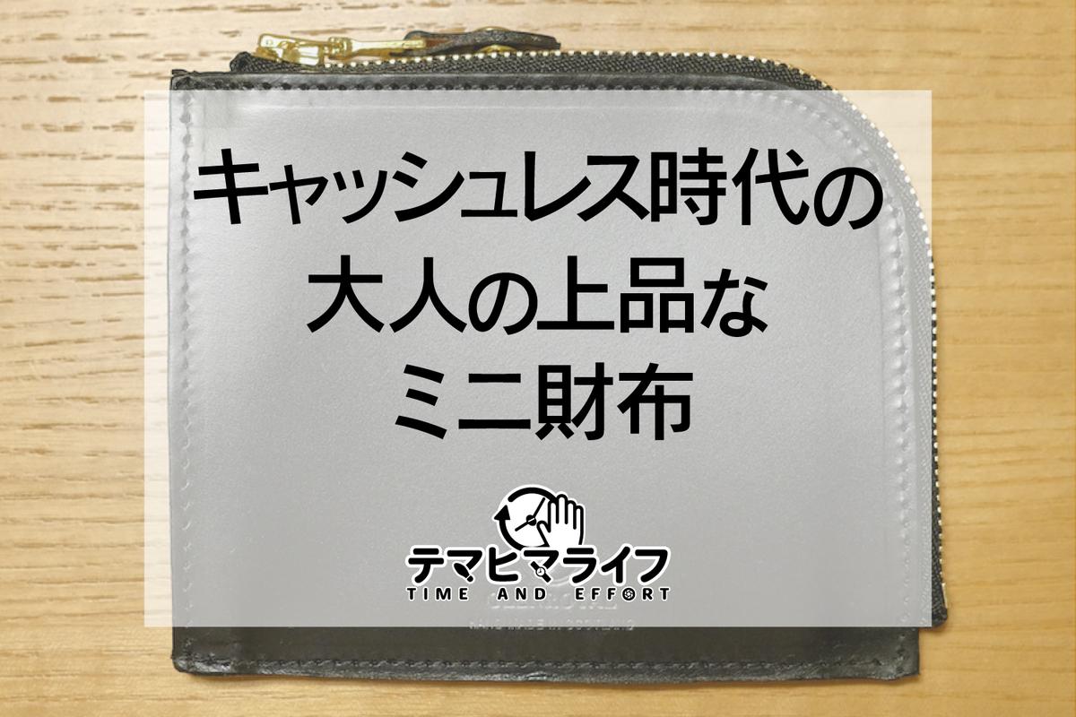 f:id:hiro-kuro:20210531162807p:plain