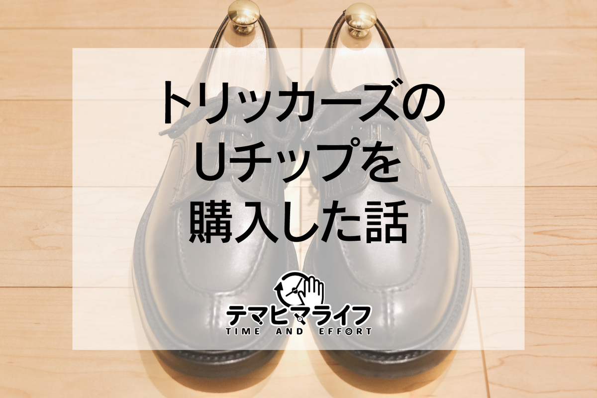 f:id:hiro-kuro:20210531162949p:plain
