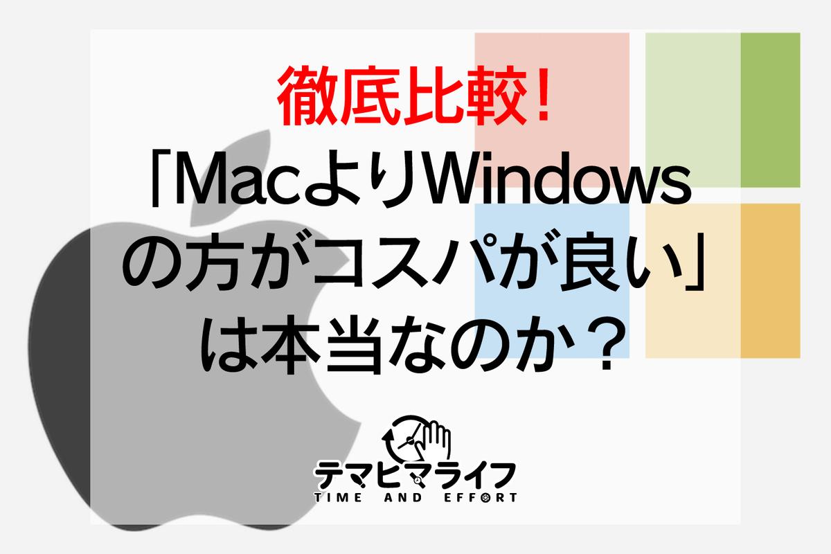 f:id:hiro-kuro:20210531182432p:plain