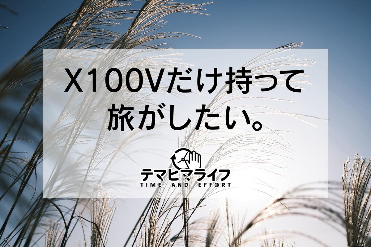 f:id:hiro-kuro:20210531182923p:plain