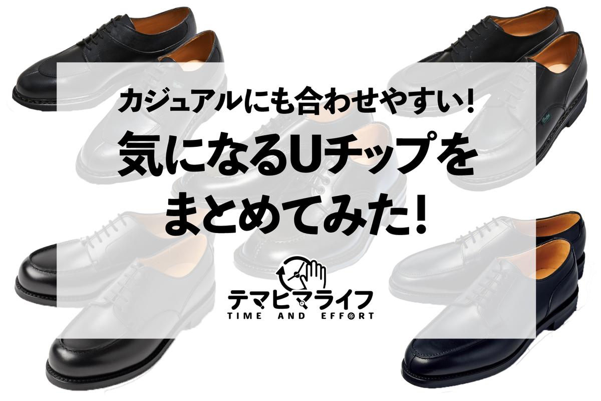 f:id:hiro-kuro:20210531183155p:plain