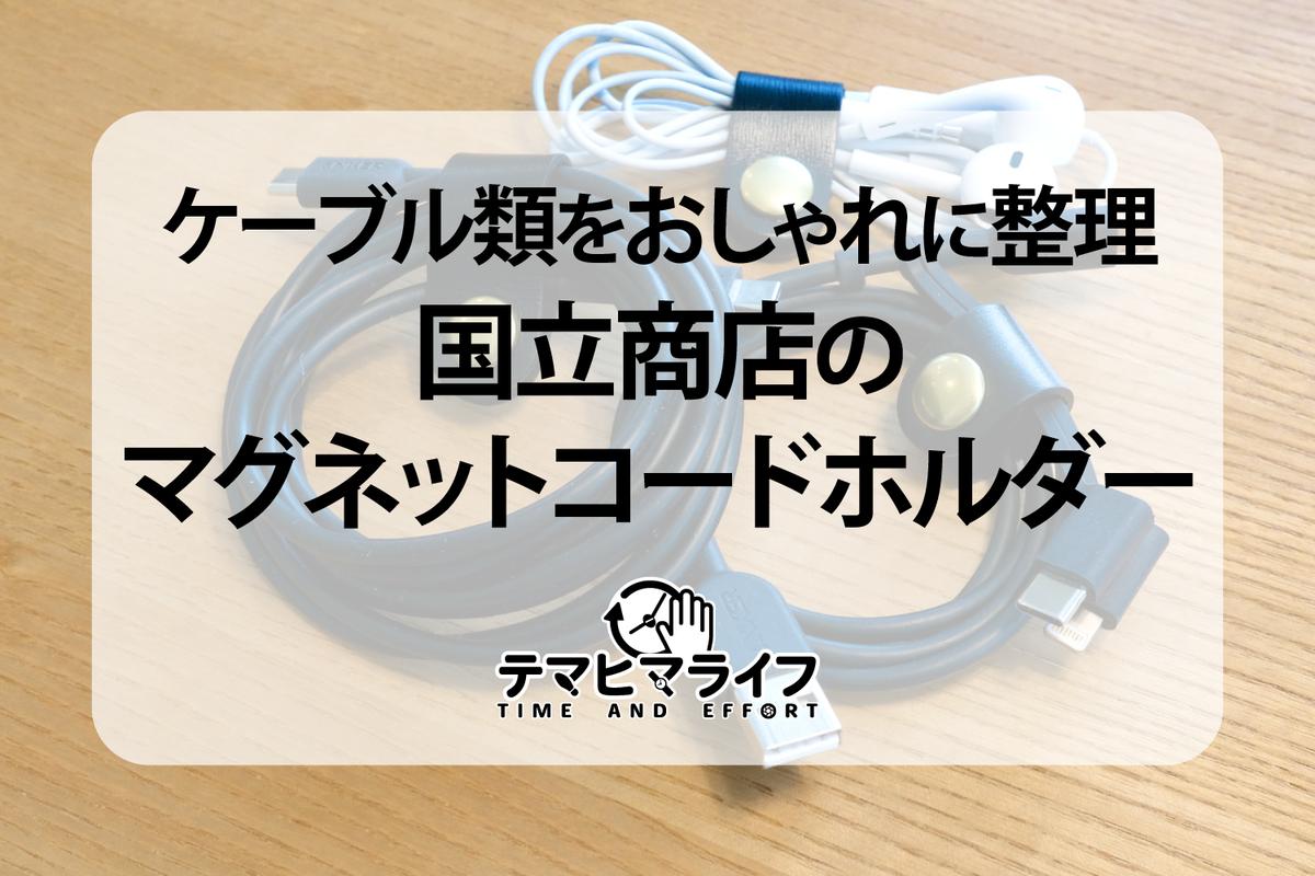 f:id:hiro-kuro:20210531184417p:plain