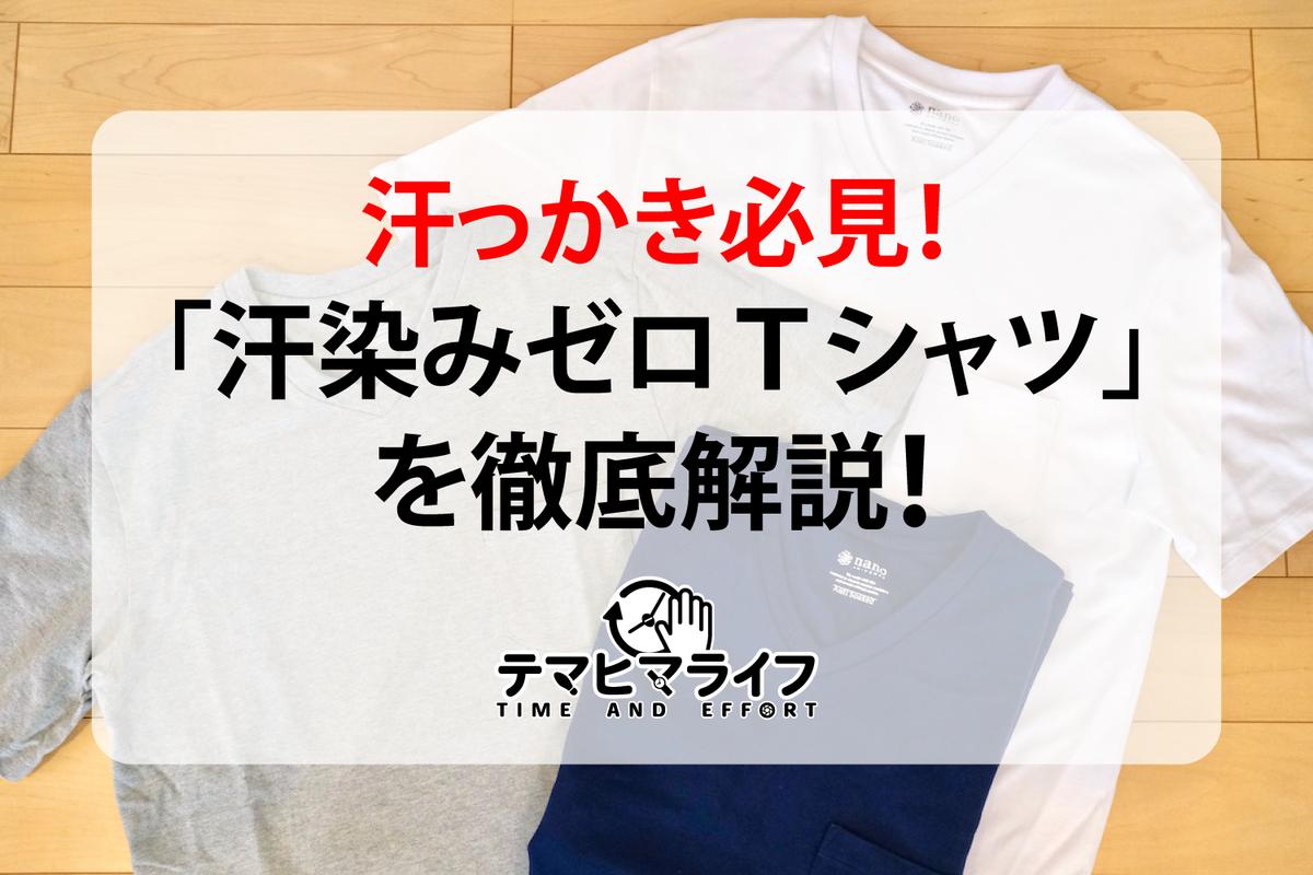 f:id:hiro-kuro:20210531185333p:plain