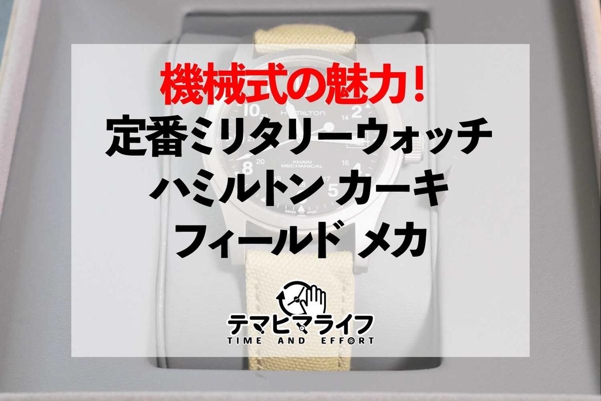 f:id:hiro-kuro:20210531185749j:plain