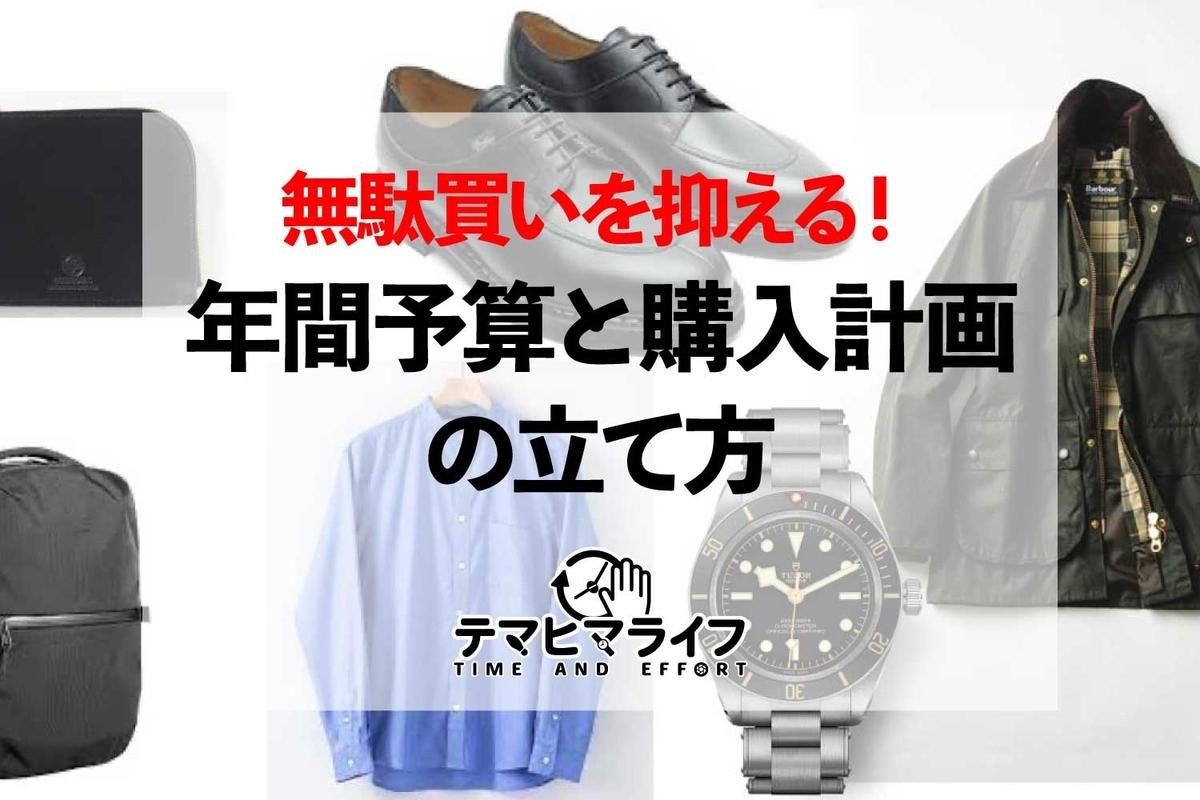 f:id:hiro-kuro:20210531190544j:plain