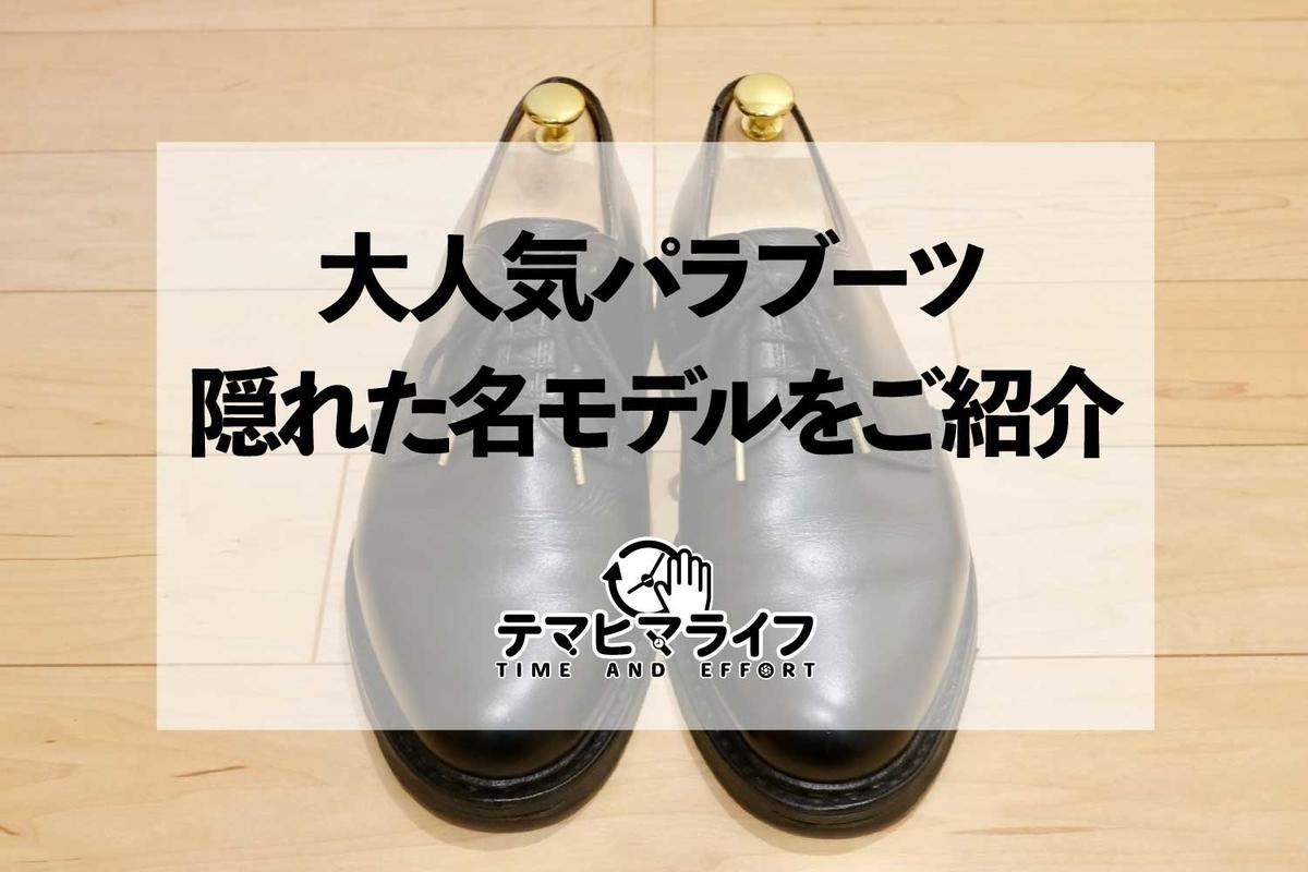 f:id:hiro-kuro:20210531191640j:plain