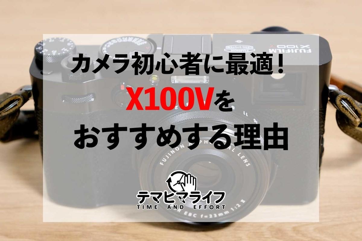 f:id:hiro-kuro:20210531191908j:plain