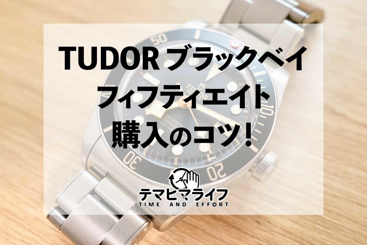 f:id:hiro-kuro:20210531192037j:plain
