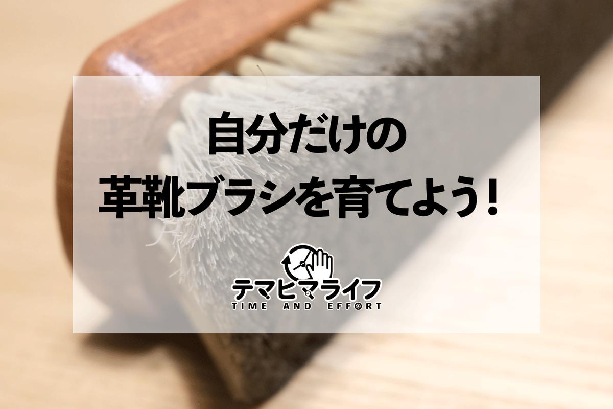 f:id:hiro-kuro:20210606190711p:plain