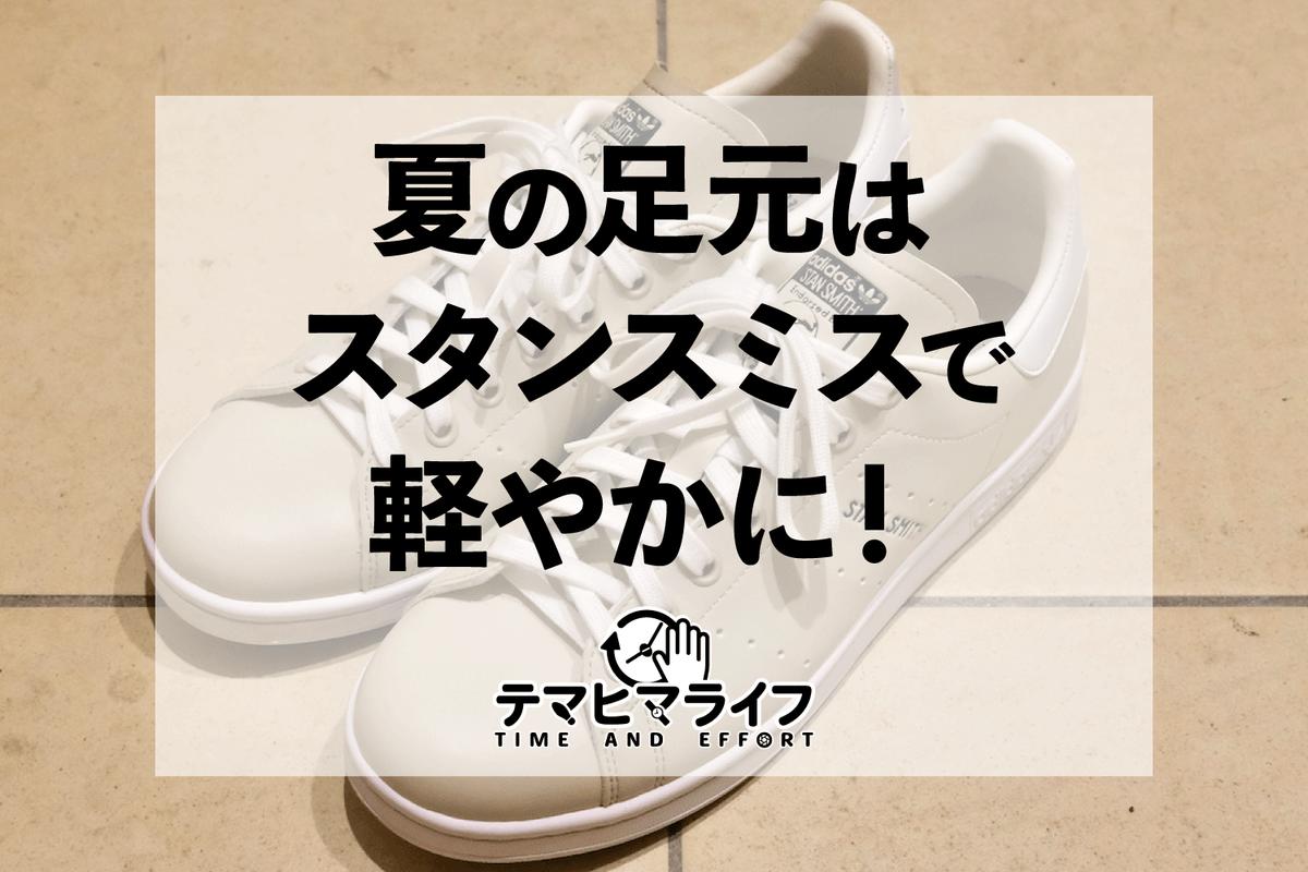 f:id:hiro-kuro:20210614161918p:plain