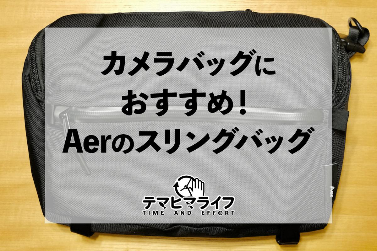 f:id:hiro-kuro:20210620090307p:plain
