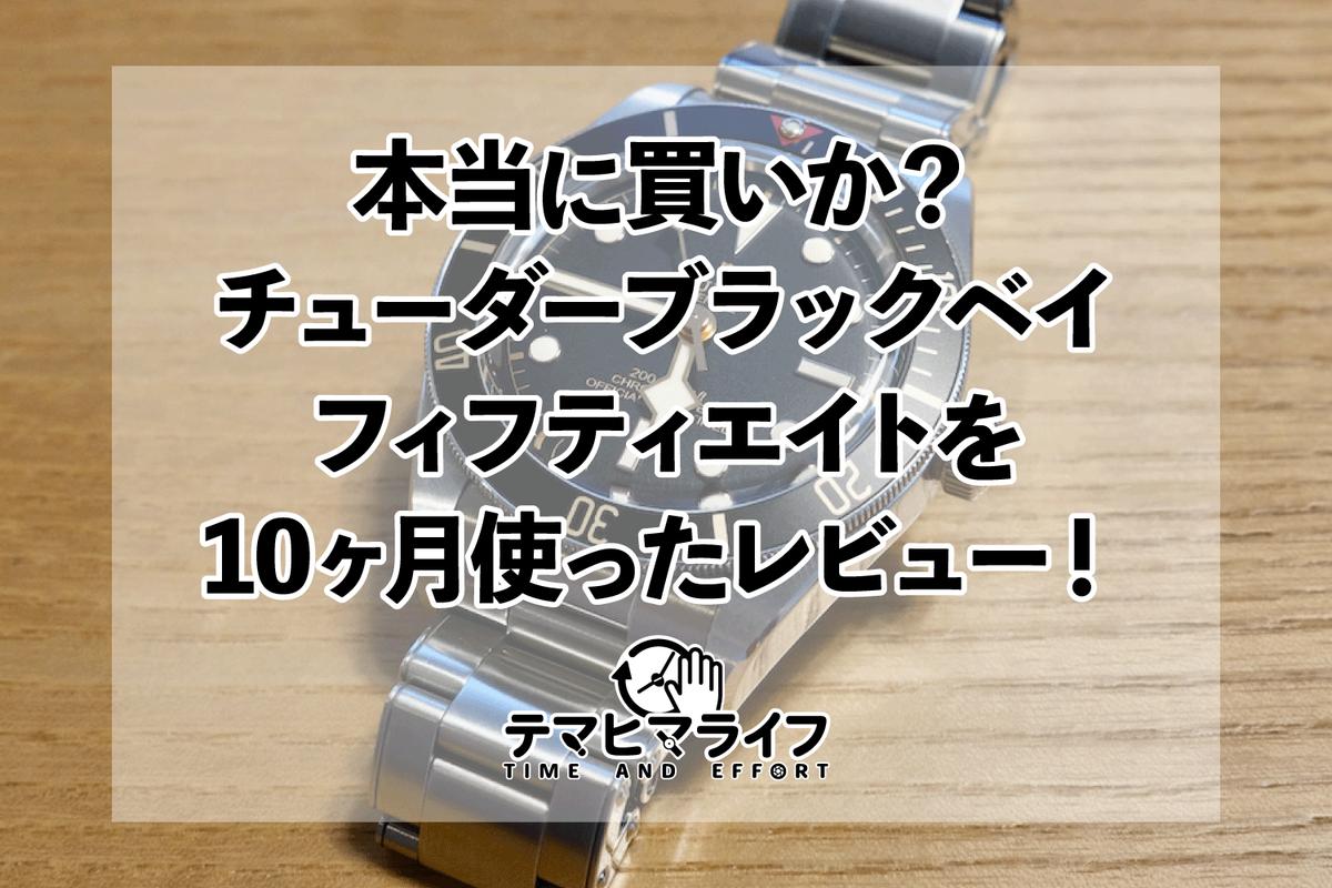 f:id:hiro-kuro:20210711014006p:plain