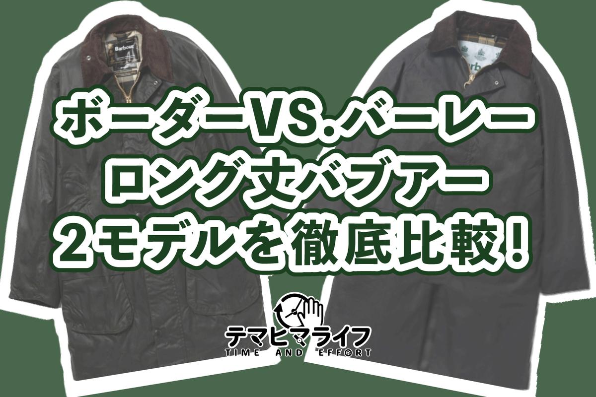 f:id:hiro-kuro:20210822201220p:plain