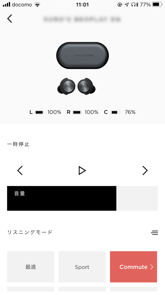 f:id:hiro-kuro:20210824201324p:plain
