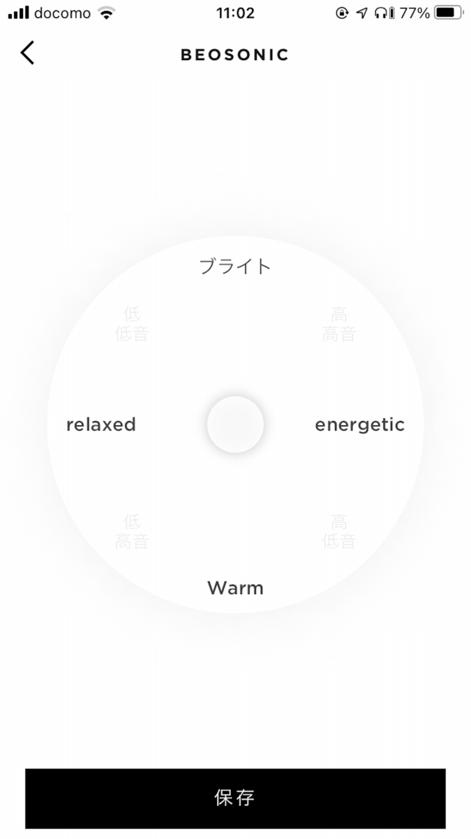 f:id:hiro-kuro:20210824201342p:plain