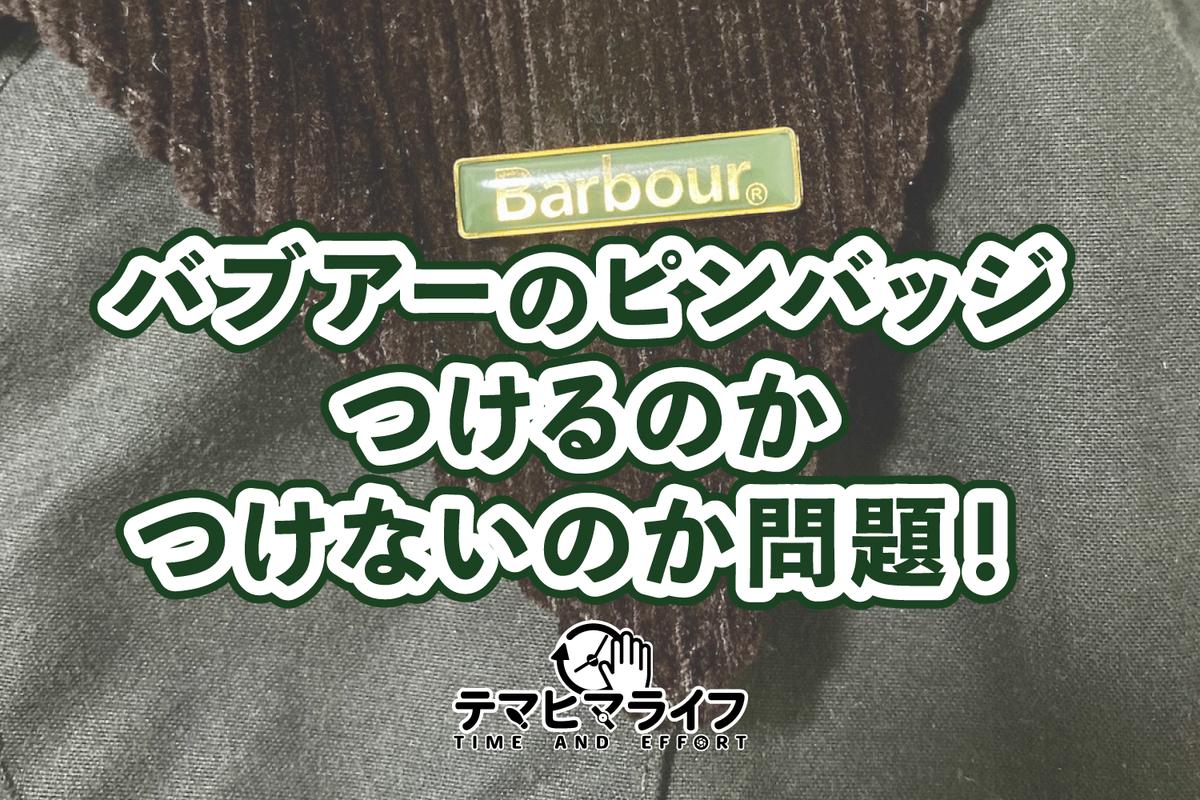 f:id:hiro-kuro:20210826141212p:plain