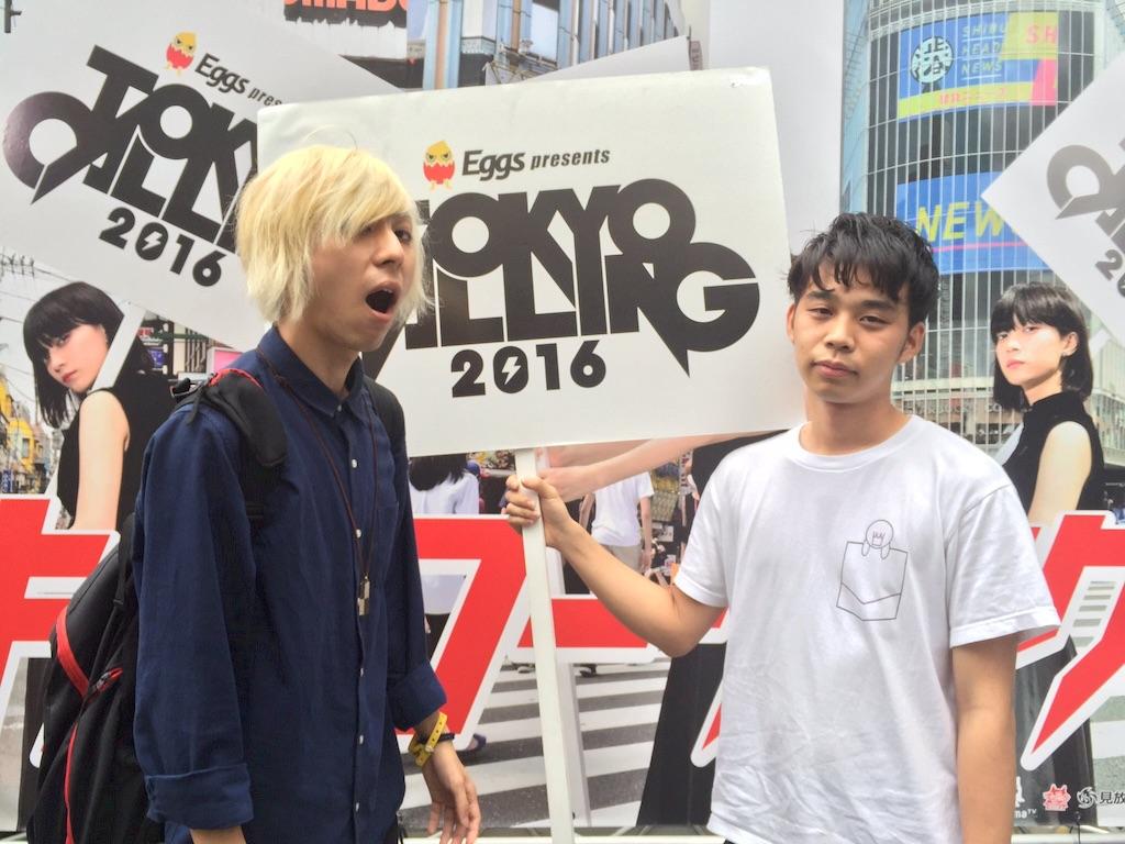 f:id:hiro-kusama0413bass:20161015075207j:image