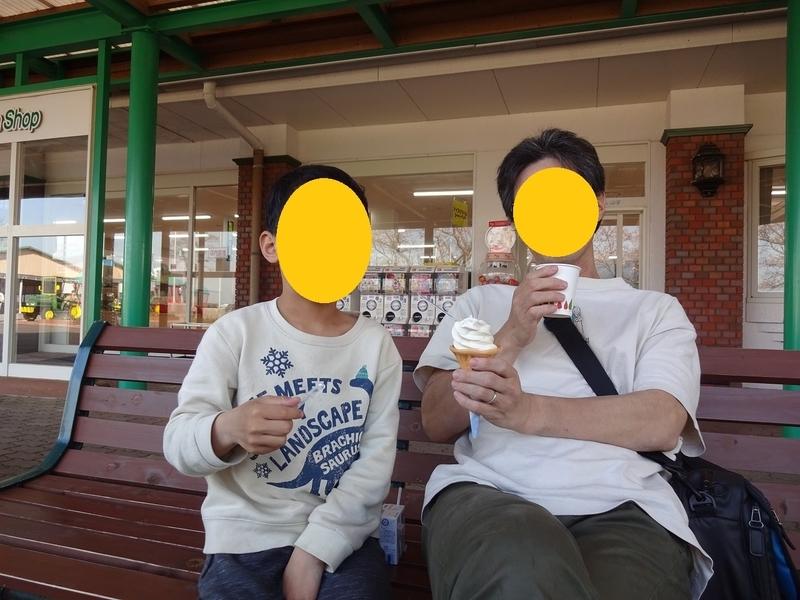 f:id:hiro-life:20190414122756j:plain