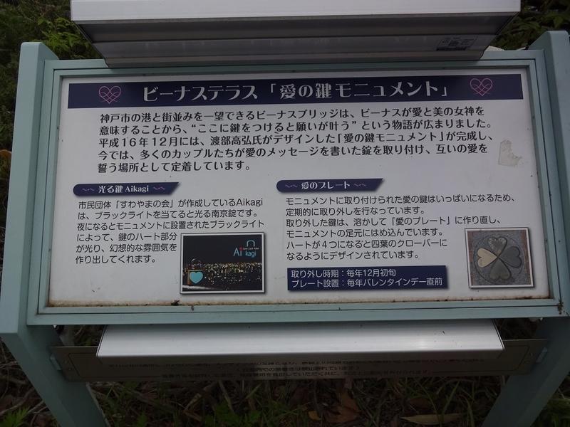 f:id:hiro-life:20190521232130j:plain