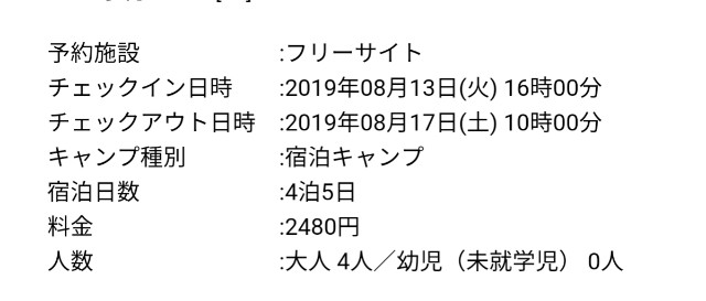 f:id:hiro-life:20190731222056j:image
