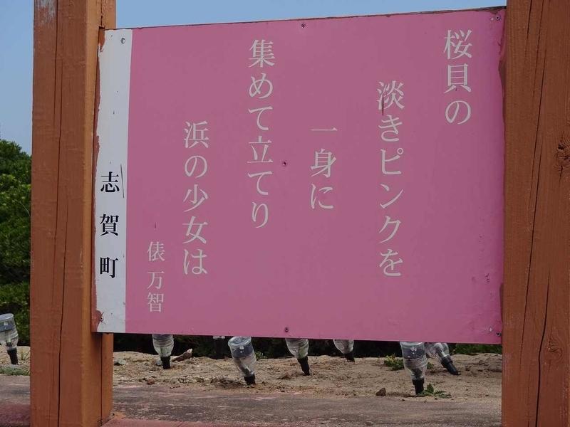 f:id:hiro-life:20190903210713j:plain