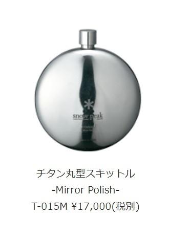 f:id:hiro-life:20190929000112j:plain