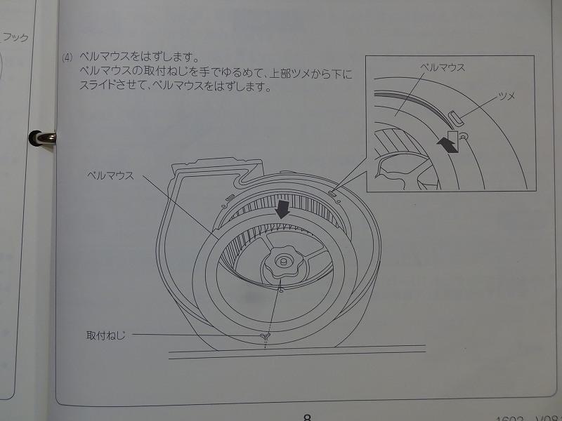 f:id:hiro-life:20191217203058j:plain