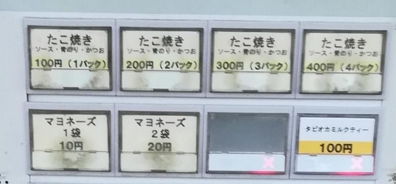 f:id:hiro-life:20191217231706j:plain