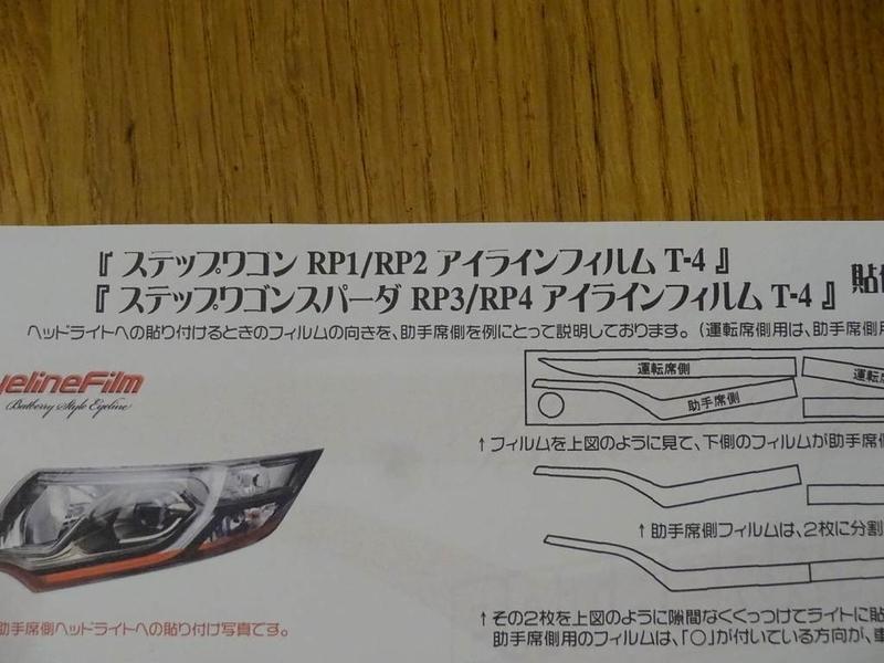 f:id:hiro-life:20200223015245j:plain
