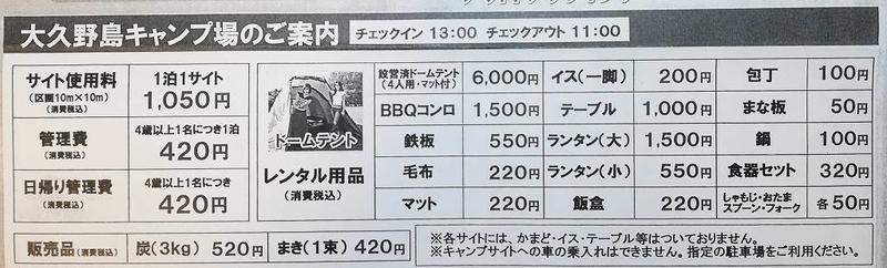 f:id:hiro-life:20200412114348j:plain