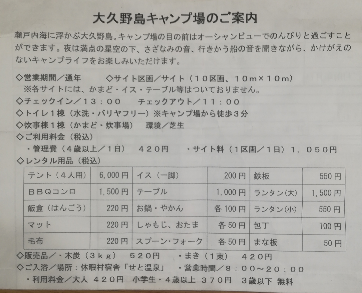f:id:hiro-life:20200412163009j:plain