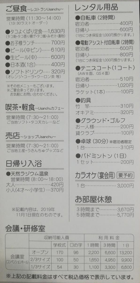 f:id:hiro-life:20200412171537j:plain