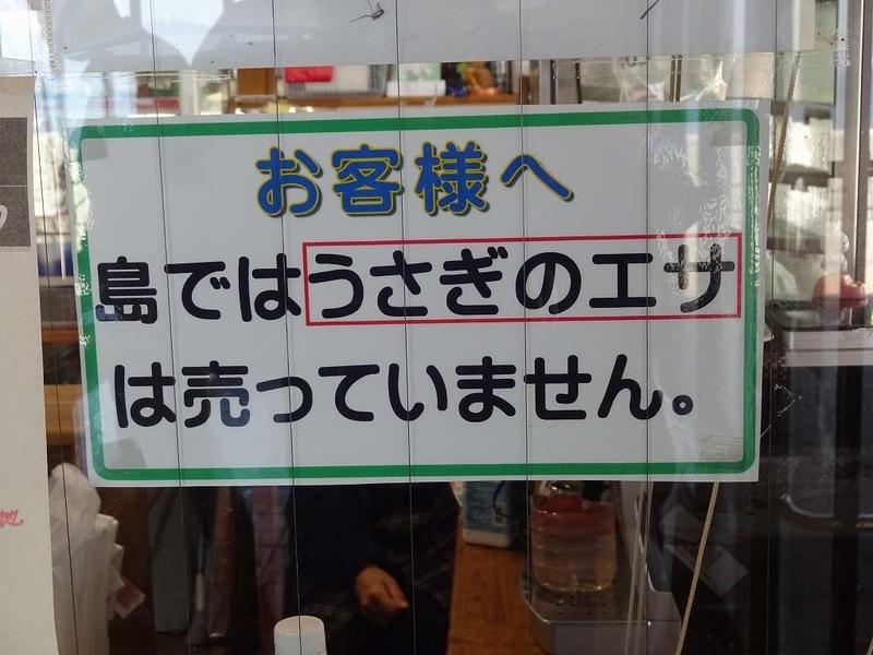 f:id:hiro-life:20200422113432j:plain