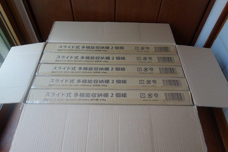 f:id:hiro-life:20200726230130j:plain