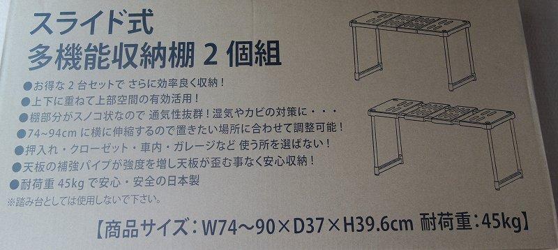 f:id:hiro-life:20200726230136j:plain