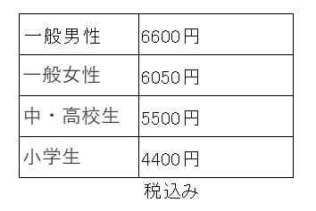f:id:hiro-life:20200801002200j:plain