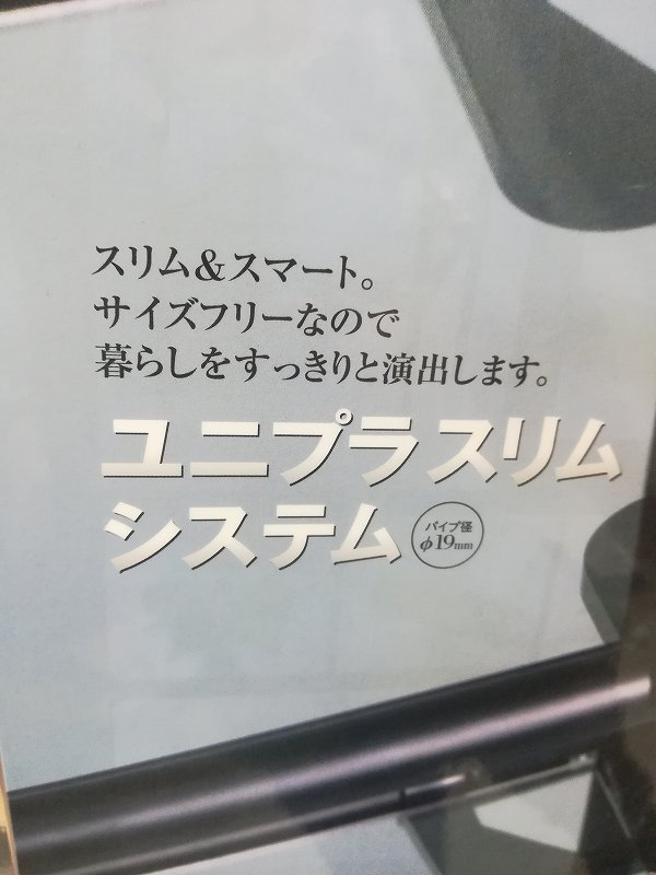 f:id:hiro-life:20200813223322j:plain
