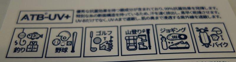 f:id:hiro-life:20200907112402j:plain