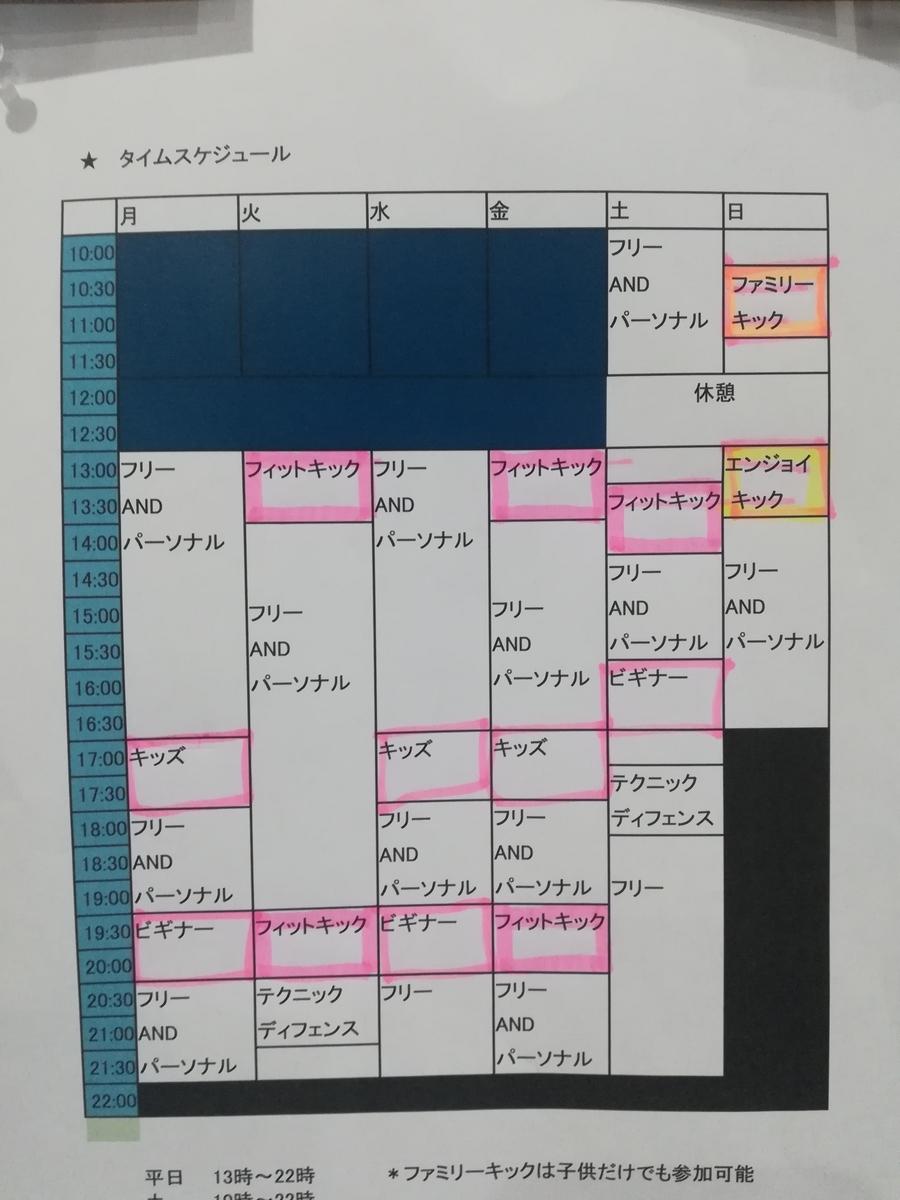 f:id:hiro-life:20200920140723j:plain