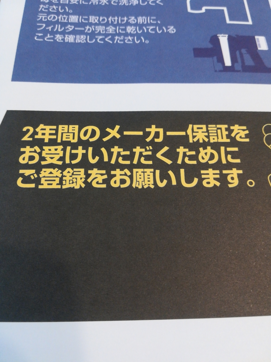 f:id:hiro-life:20201010104607j:plain
