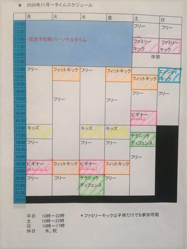 f:id:hiro-life:20201209215333j:plain