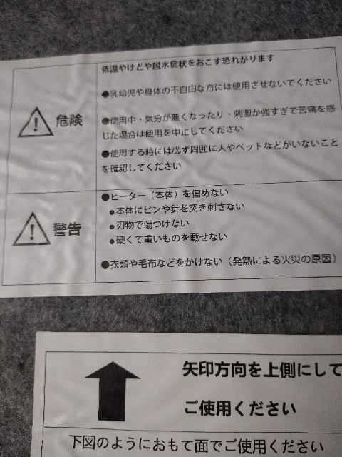 f:id:hiro-life:20210126222221j:image