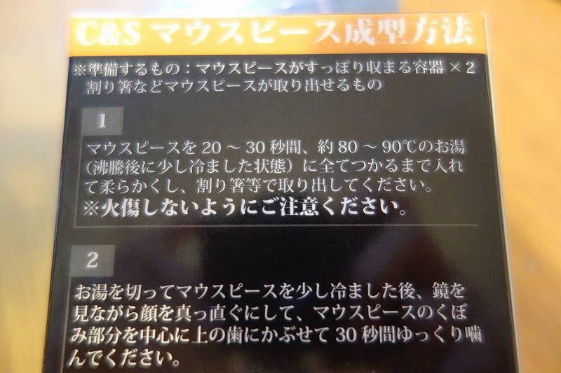 f:id:hiro-life:20210204224212j:plain