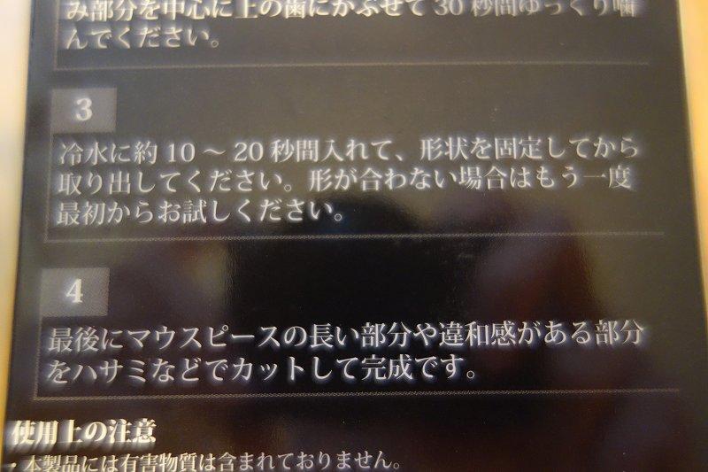 f:id:hiro-life:20210204224217j:plain