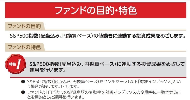 f:id:hiro-life:20210213124646j:plain