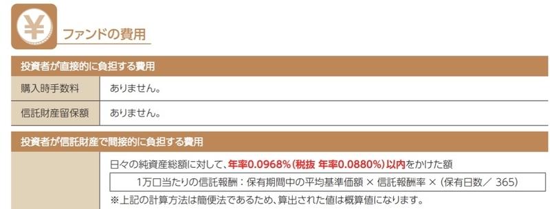 f:id:hiro-life:20210213124652j:plain