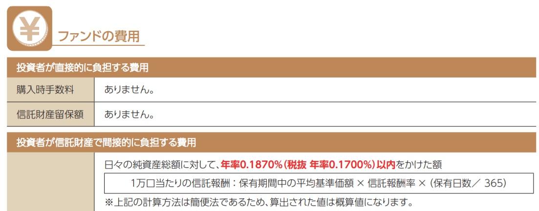f:id:hiro-life:20210213130958j:plain