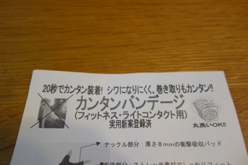 f:id:hiro-life:20210314112137j:plain